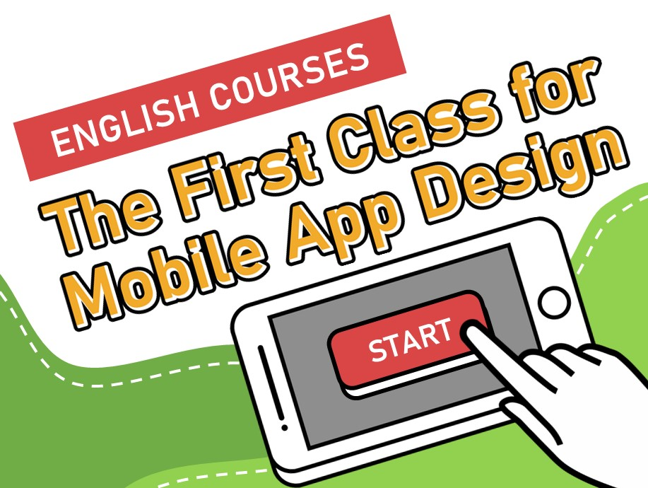 AI2 (The first class for mobile app design)
